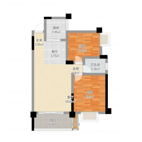 中江国际花城2室2厅1卫1厨99.00㎡户型图