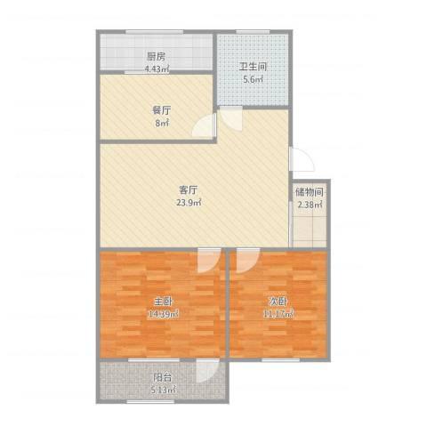 北全福小区2室2厅1卫1厨101.00㎡户型图