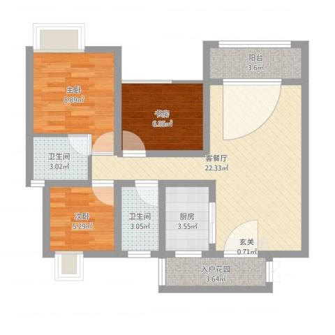 皇庭国际1号3室2厅2卫1厨90.00㎡户型图