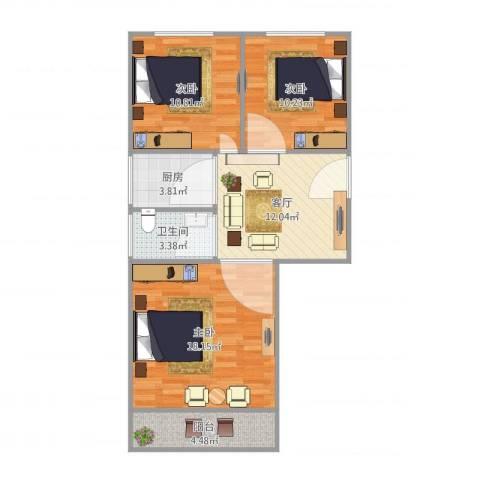 清涧八街坊3室1厅1卫1厨85.00㎡户型图