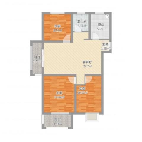 港鑫城3室2厅1卫1厨114.00㎡户型图