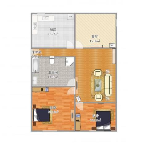 辉华大楼2室1厅1卫1厨138.00㎡户型图