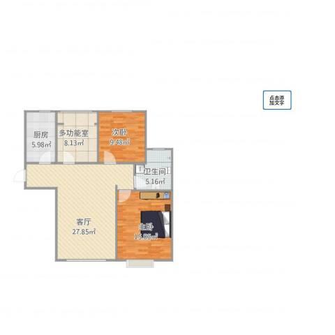 京汉君庭2室1厅1卫1厨96.00㎡户型图