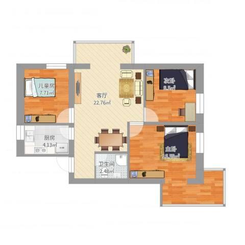 安苑北里3室1厅1卫1厨90.00㎡户型图