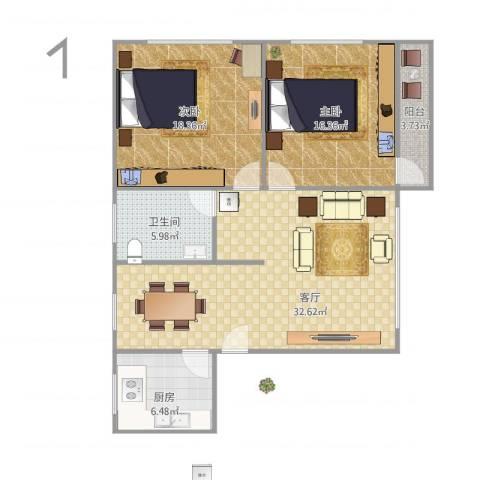 宝鹭苑2室1厅1卫1厨111.00㎡户型图