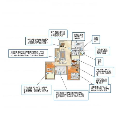 福保桂花苑3室2厅1卫1厨80.00㎡户型图