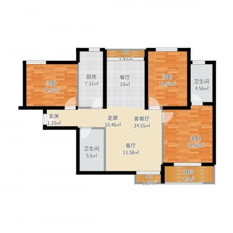 天朗大兴郡二期瀚苑3室2厅2卫1厨138.00㎡户型图