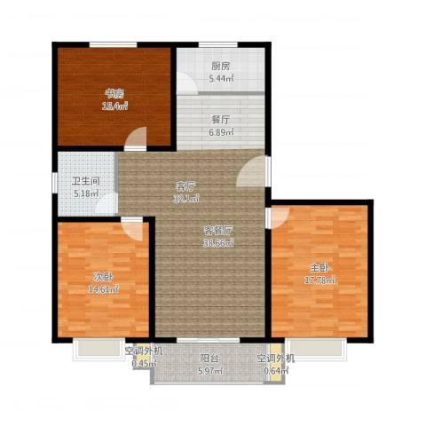 恋日晴园3室2厅1卫1厨144.00㎡户型图