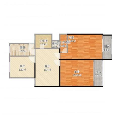 明日新苑2室2厅1卫1厨99.00㎡户型图