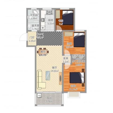万泰香河佳园113㎡3室3厅1卫1厨110.00㎡户型图