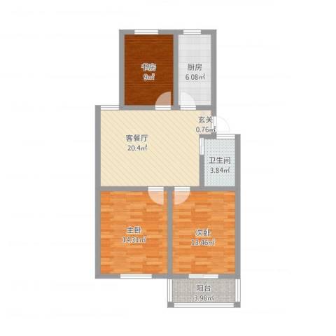 新安花苑3室2厅1卫1厨103.00㎡户型图