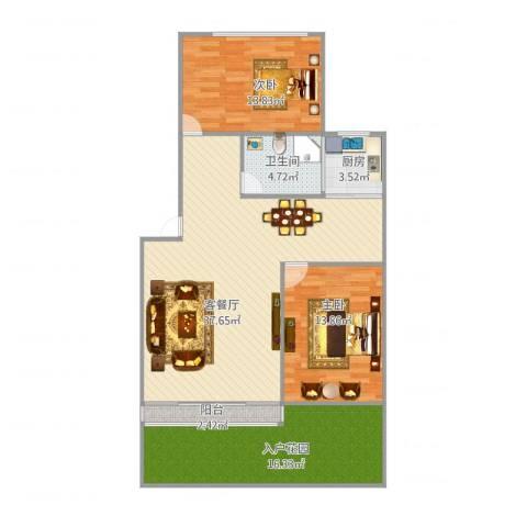 浦发绿城2079弄小区2室2厅1卫1厨124.00㎡户型图