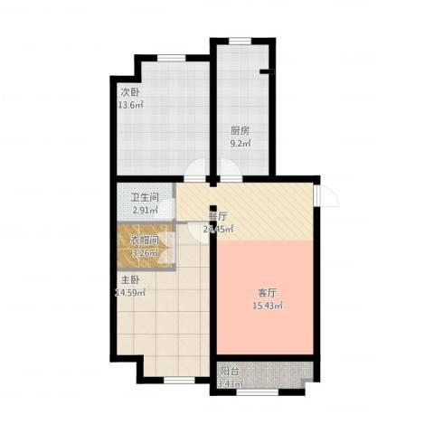 蓝海嘉苑2室1厅1卫1厨103.00㎡户型图