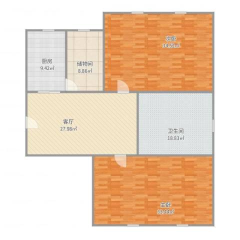 海创谷歌里2室1厅1卫1厨175.00㎡户型图