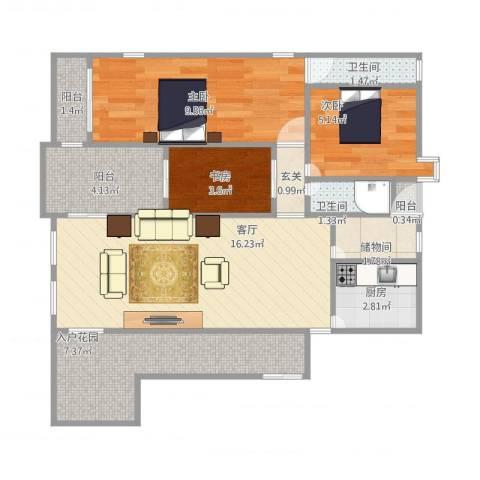 佛山力迅上筑3室1厅2卫1厨79.00㎡户型图