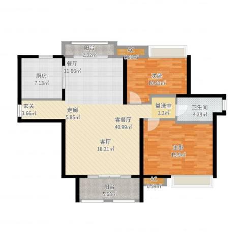 同润蓝美俊庭2室2厅1卫1厨124.00㎡户型图