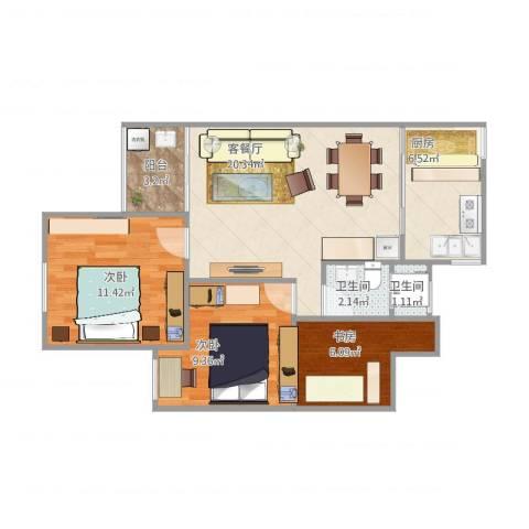 珠江东都国际3室2厅2卫1厨82.00㎡户型图