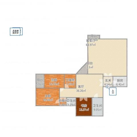 振华大厦203平4室3厅2卫1厨254.00㎡户型图