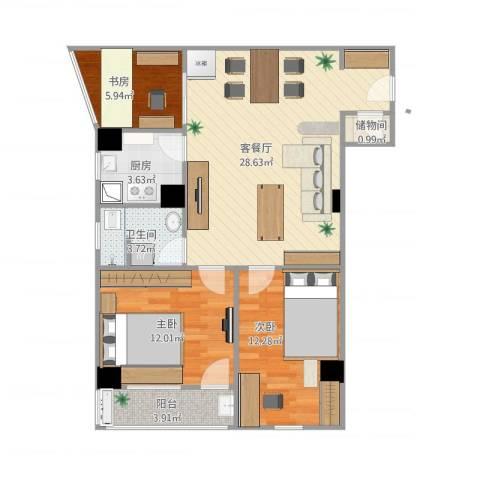 北秀花园3室2厅1卫1厨98.00㎡户型图