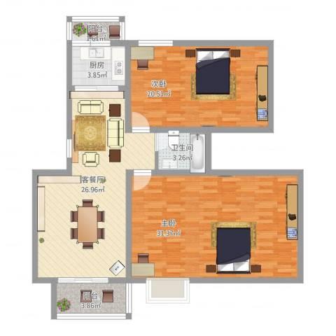 正康花园2室2厅1卫1厨129.00㎡户型图