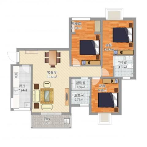 湘江世纪城3室4厅2卫1厨131.00㎡户型图