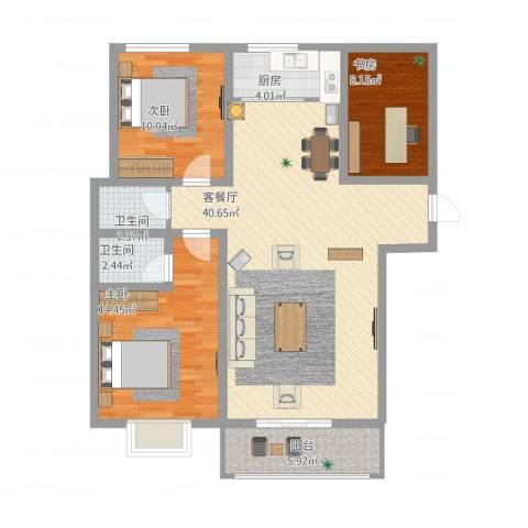 丰林花园3室2厅2卫1厨127.00㎡户型图