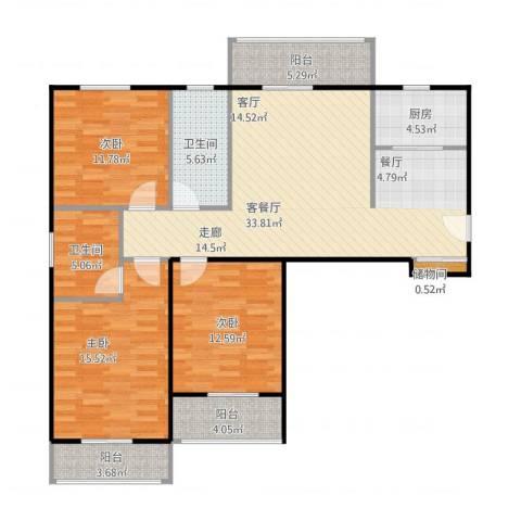 汉武国际城3室2厅2卫1厨139.00㎡户型图