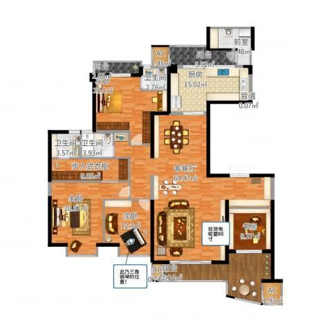 天湖城天源4室2厅3卫1厨270.00㎡户型图