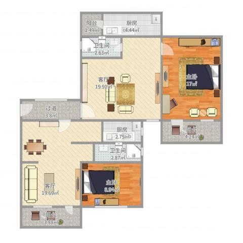 振兴新村14号5015022室2厅2卫2厨125.00㎡户型图