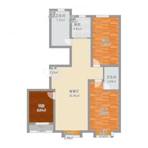 永强苑3室2厅2卫1厨133.00㎡户型图