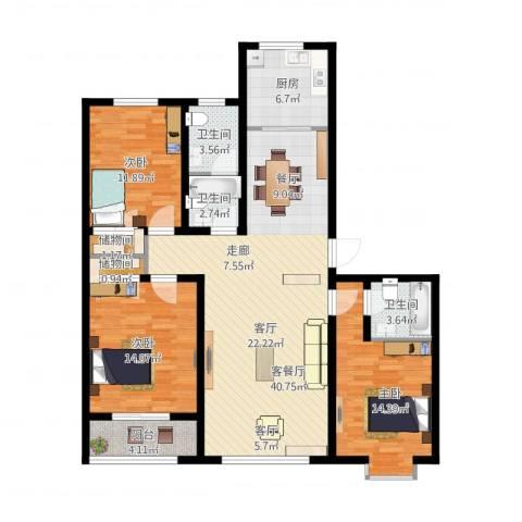 中阳信和水岸3室2厅3卫1厨150.00㎡户型图