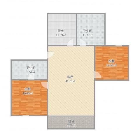 永欣新村9.4012室1厅2卫1厨147.00㎡户型图