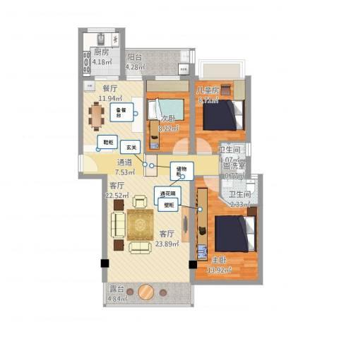 兴业花园3室3厅2卫1厨127.00㎡户型图