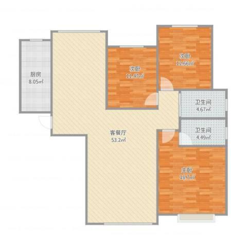 恒大都市广场3室2厅2卫1厨151.00㎡户型图