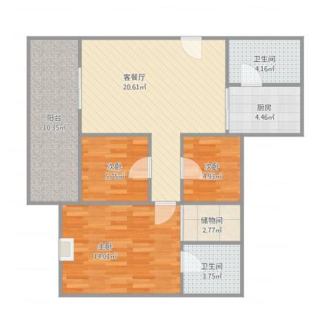 燃气大厦3室2厅2卫1厨96.00㎡户型图