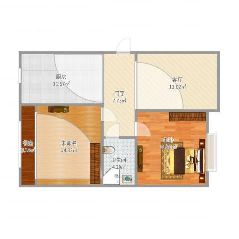 中海东郡2室1厅1卫1厨94.00㎡户型图
