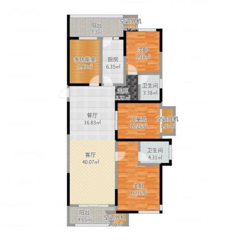 保利东湾国际3室1厅2卫1厨163.00㎡户型图