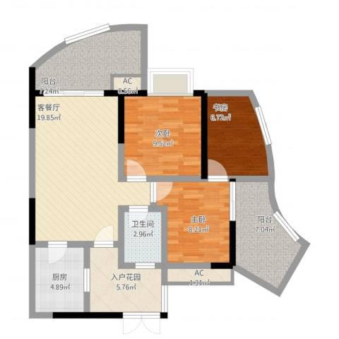 远大都市风景四期3室2厅1卫1厨88.00㎡户型图