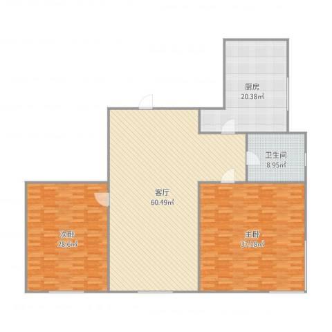 新湖中国印象2室1厅1卫1厨203.00㎡户型图