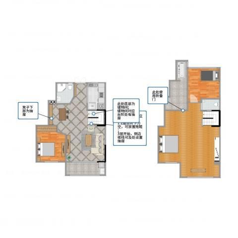 华润城立方花园2室1厅3卫1厨129.00㎡户型图