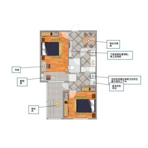 十里堡北里2室1厅1卫1厨63.00㎡户型图
