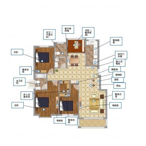 盛世新都4室4厅2卫1厨139.00㎡户型图