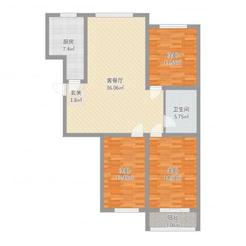 杨家滩花园3室2厅1卫1厨129.00㎡户型图