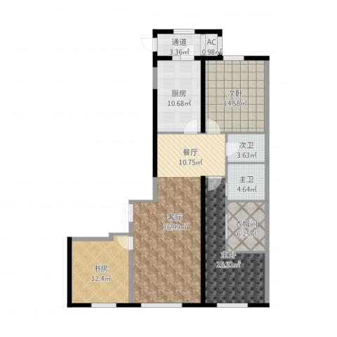 华鸿国际中心3室2厅1卫1厨153.00㎡户型图