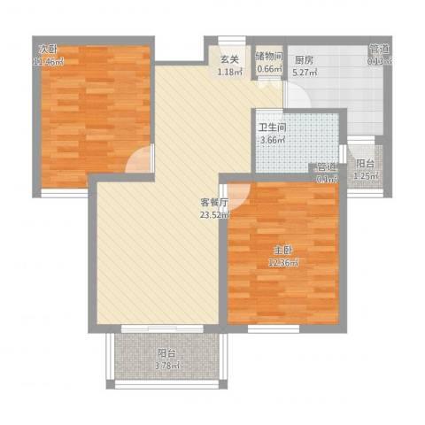 绿地崴廉公寓二期2室2厅1卫1厨90.00㎡户型图