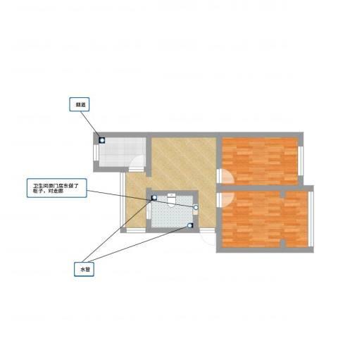 沁春园一村2室2厅1卫1厨58.00㎡户型图