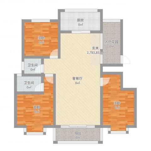 一品江南3室2厅2卫1厨119.00㎡户型图