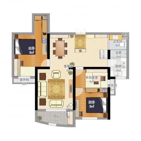 九五花园2室2厅1卫1厨97.00㎡户型图
