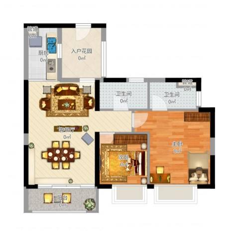 新余恒大城2室2厅2卫1厨79.00㎡户型图