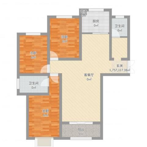 左岸国际3室2厅2卫1厨103.00㎡户型图